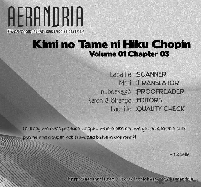 Kimi no Tame ni Hiku Chopin 3 Page 1