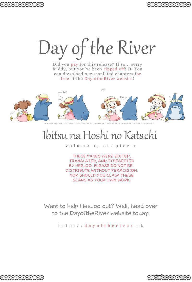 Ibitsu Na Hoshi No Katachi 1 Page 1