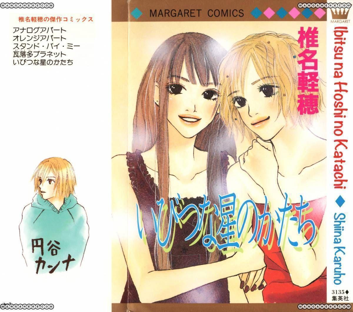 Ibitsu Na Hoshi No Katachi 1 Page 2