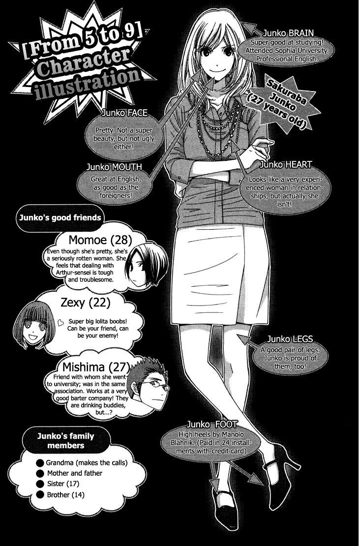 5 Ji Kara 9 Ji Made 8 Page 3