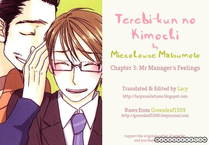 Terebi-kun no Kimochi 3 Page 1
