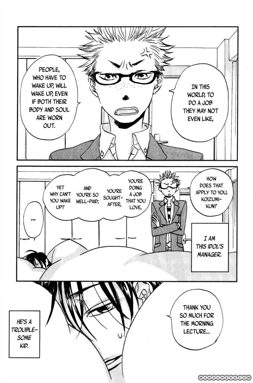Terebi-kun no Kimochi 3 Page 3