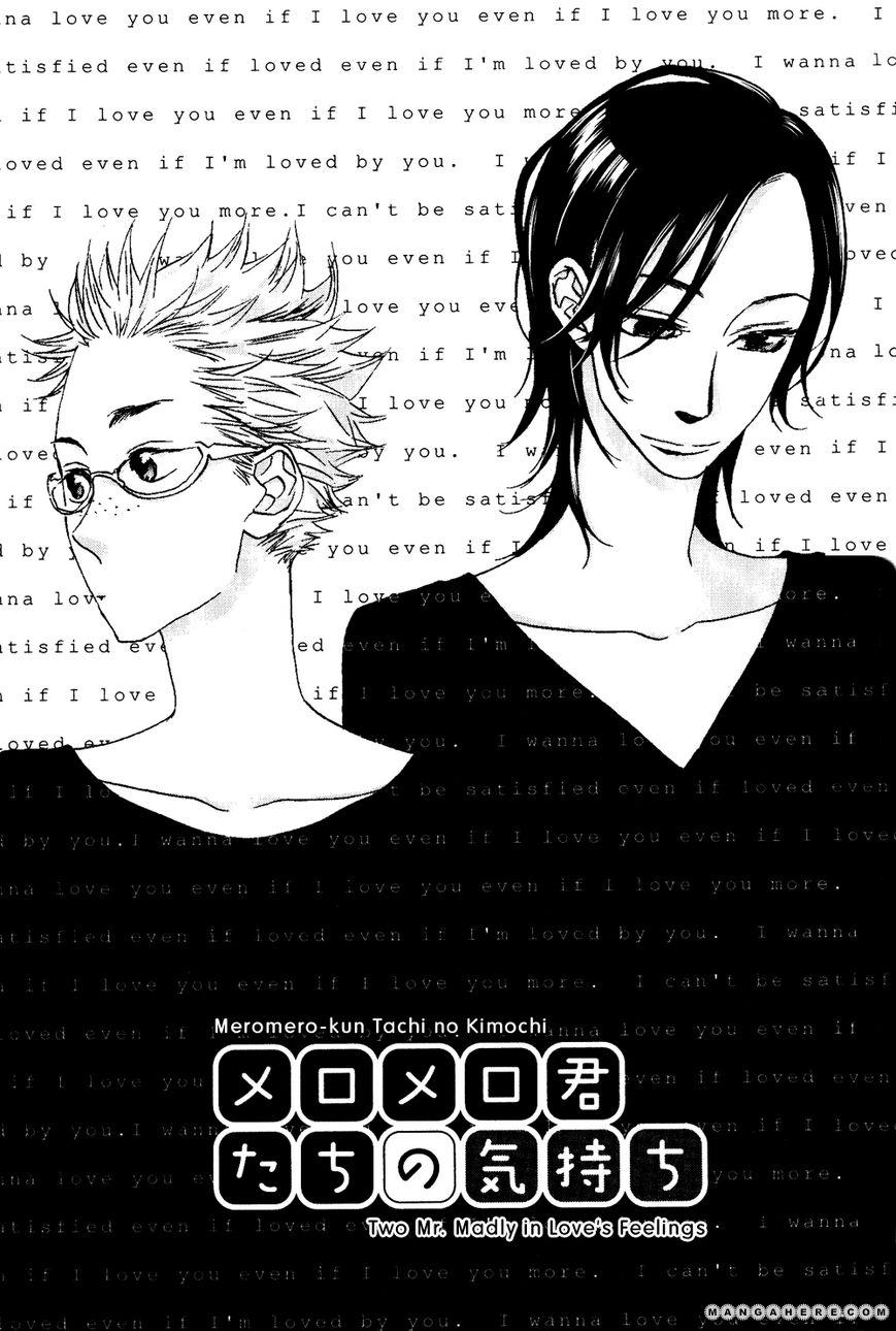Terebi-kun no Kimochi 8 Page 2