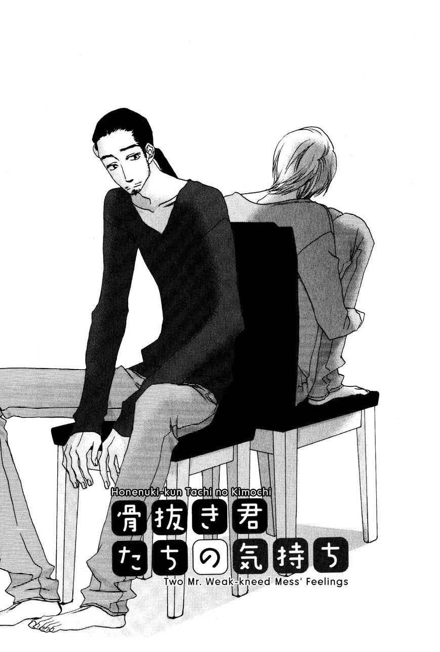 Terebi-kun no Kimochi 9 Page 1