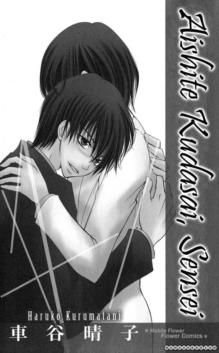 Aishite Kudasai, Sensei 1 Page 2