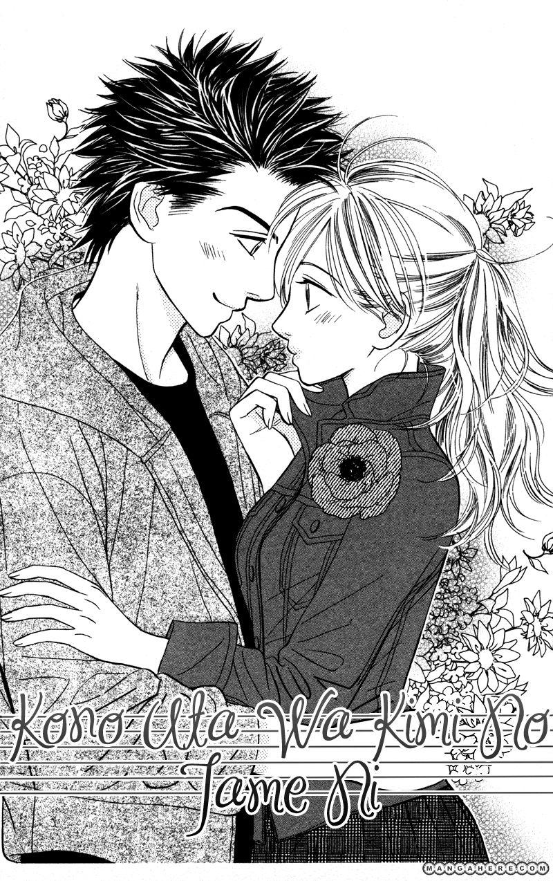 Kono Uta wa Kimi no Tameni 3 Page 2