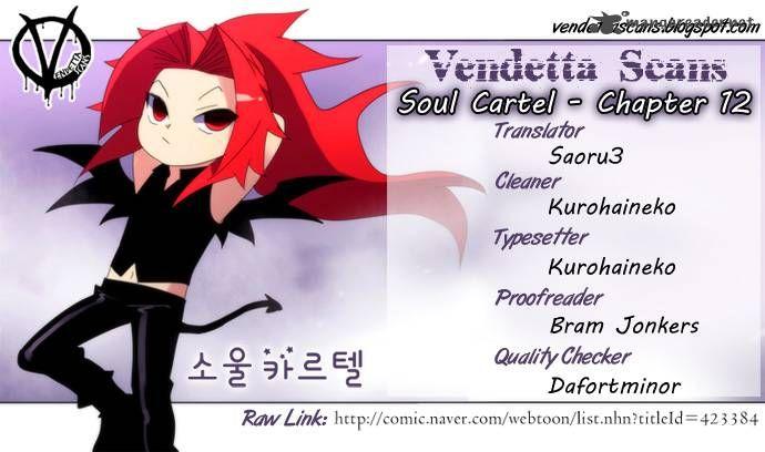Soul Cartel 12 Page 1