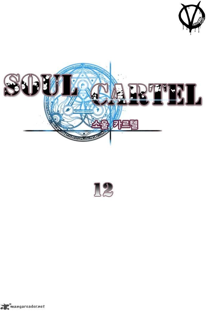 Soul Cartel 12 Page 2