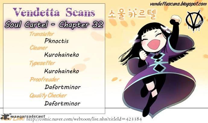 Soul Cartel 32 Page 1
