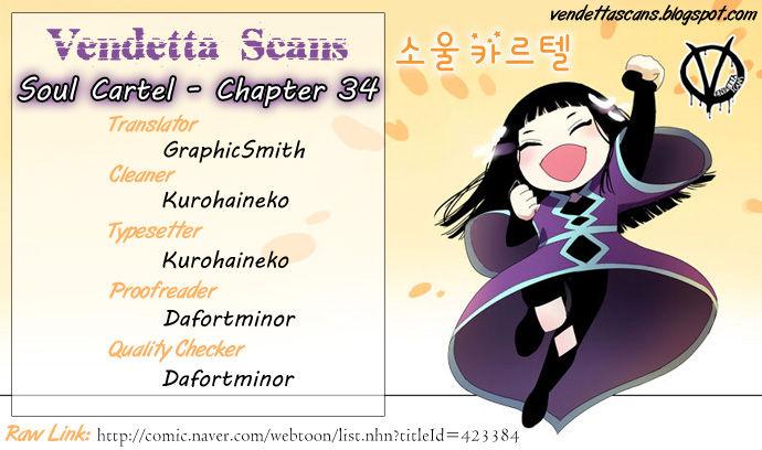 Soul Cartel 34 Page 1