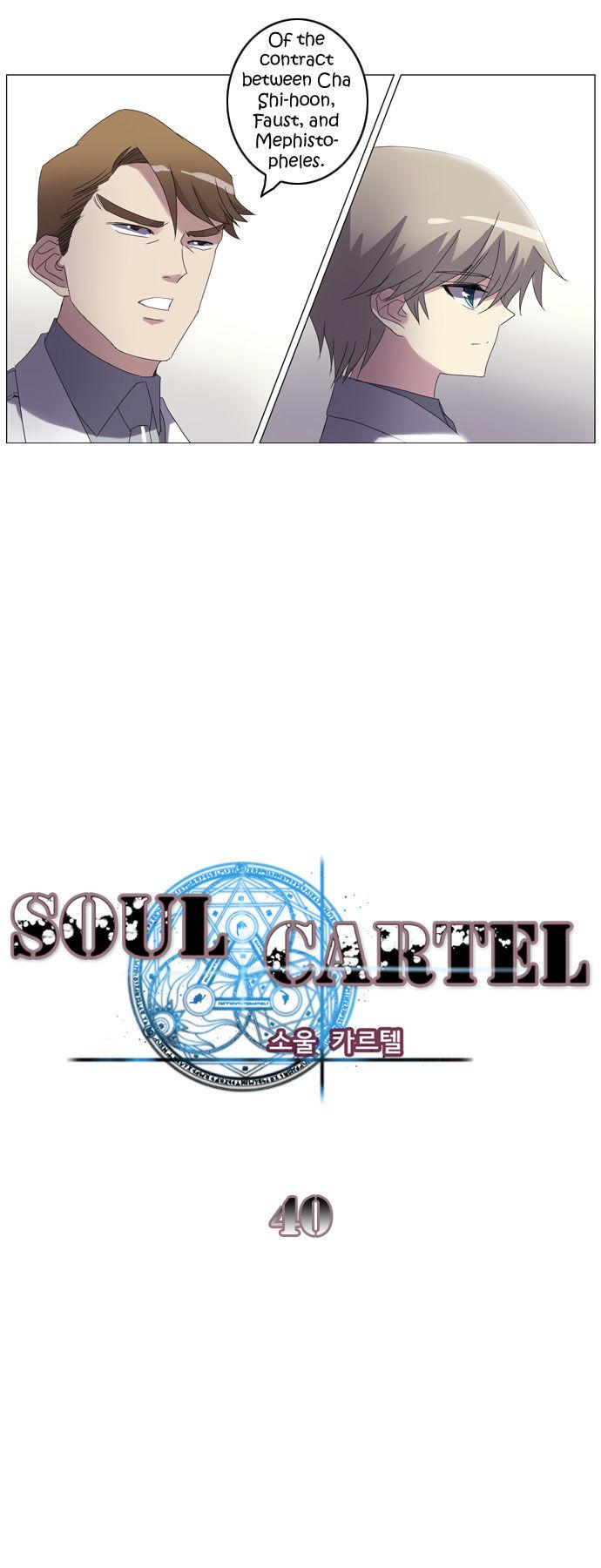 Soul Cartel 40 Page 3