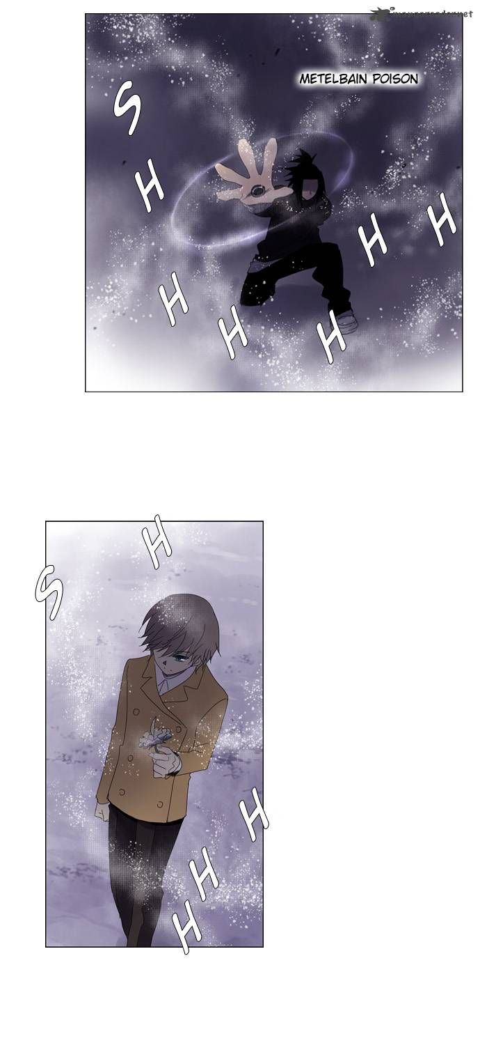 Soul Cartel 50 Page 3