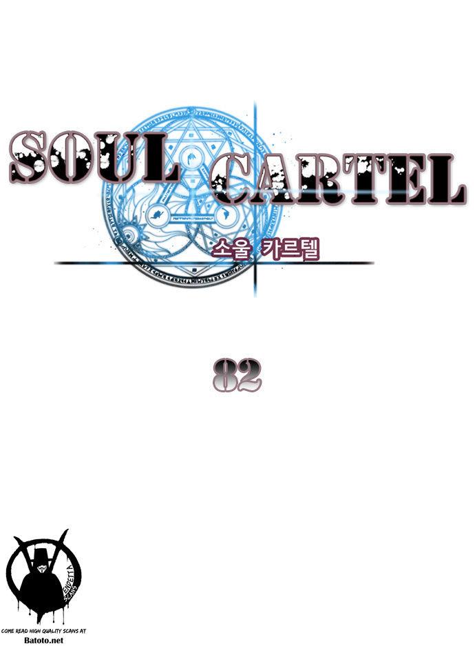 Soul Cartel 82 Page 2