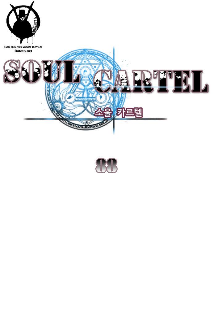 Soul Cartel 88 Page 2