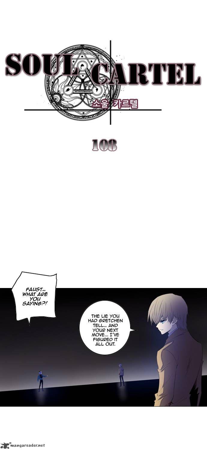 Soul Cartel 108 Page 1