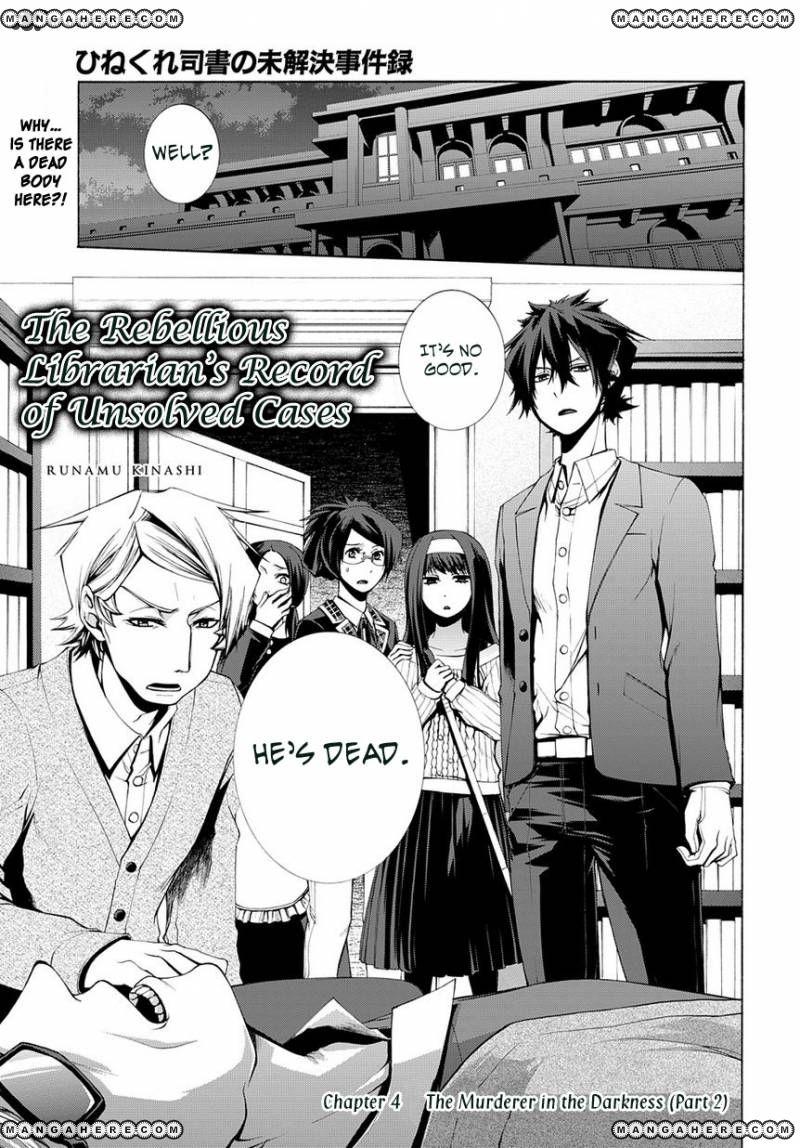 Hinekure Shisho no Mikaiketsu Jikenroku 4 Page 1