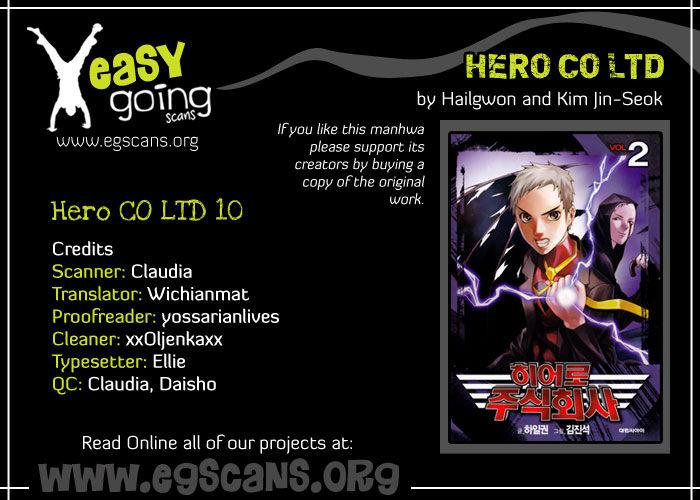Hero Co., Ltd. 10 Page 1
