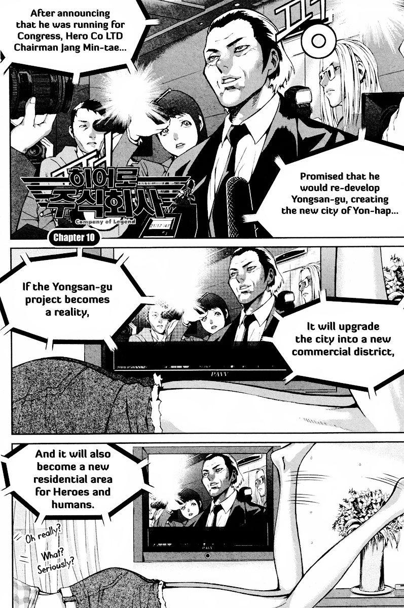 Hero Co., Ltd. 10 Page 2