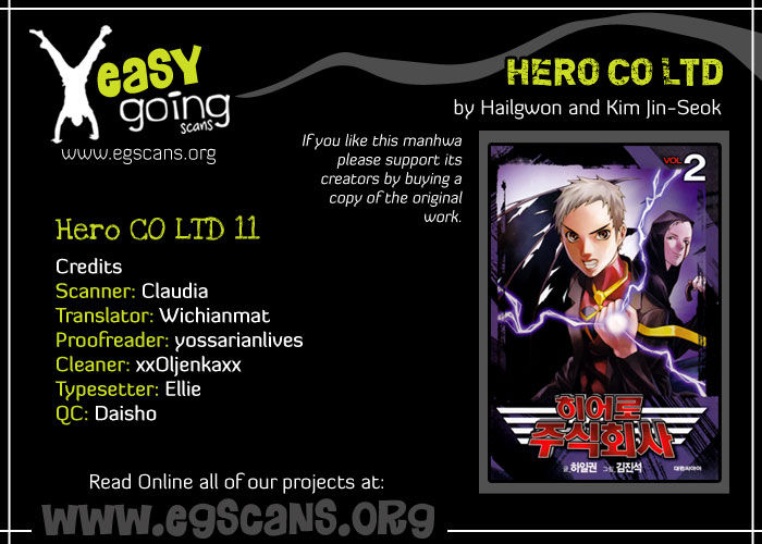 Hero Co., Ltd. 11 Page 1