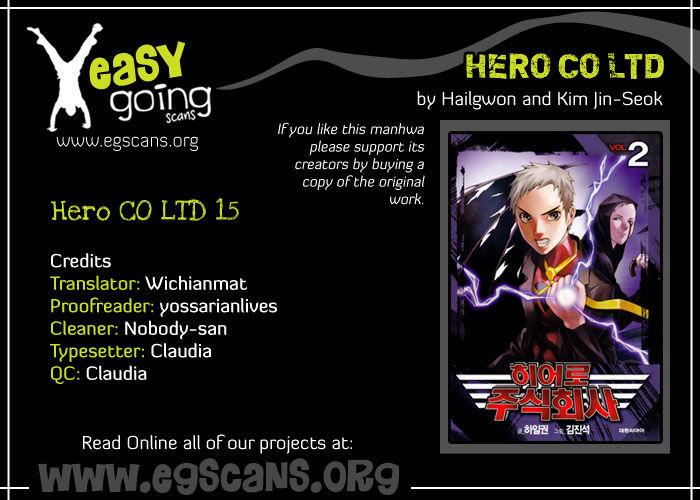 Hero Co., Ltd. 15 Page 1