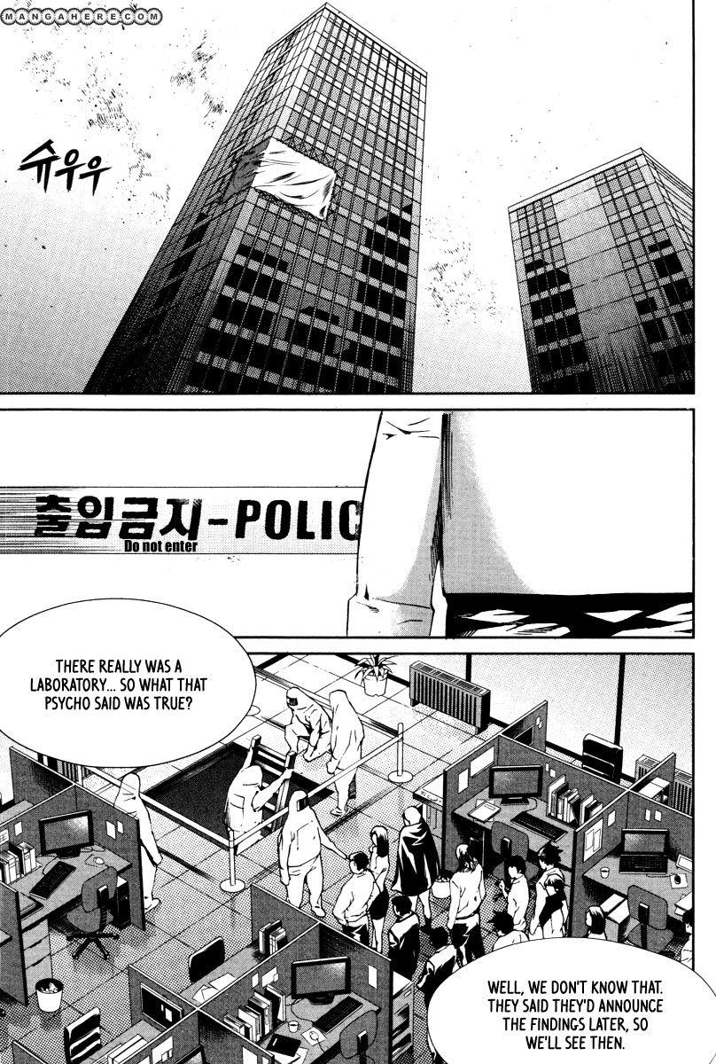 Hero Co., Ltd. 21 Page 3