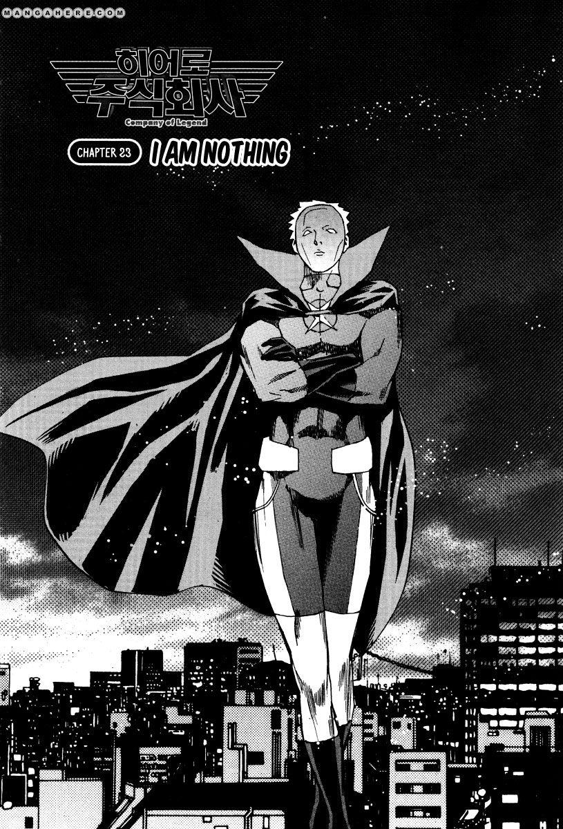 Hero Co., Ltd. 23 Page 2