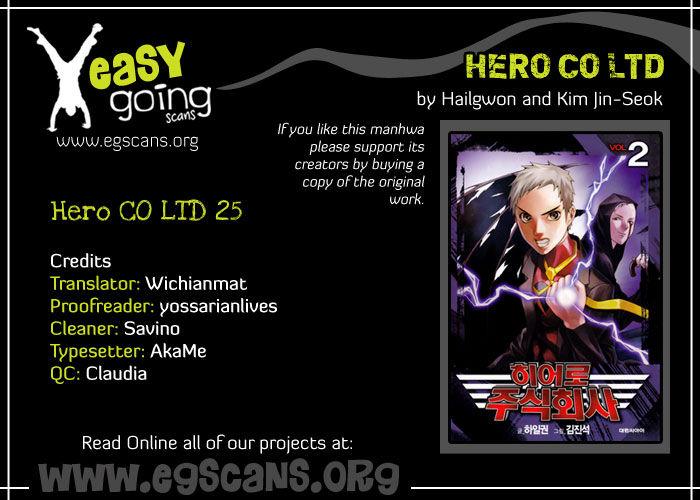 Hero Co., Ltd. 25 Page 1