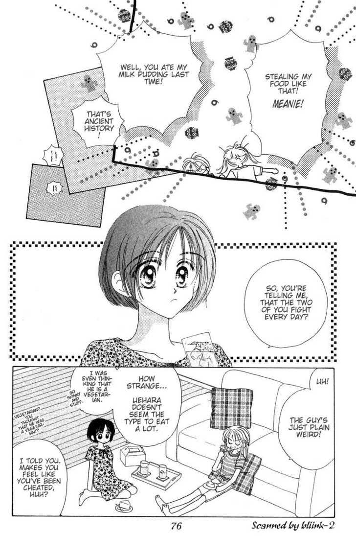 Good Morning Call 3 Page 2