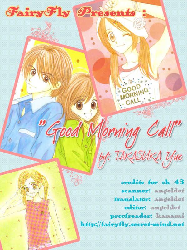 Good Morning Call 43 Page 1
