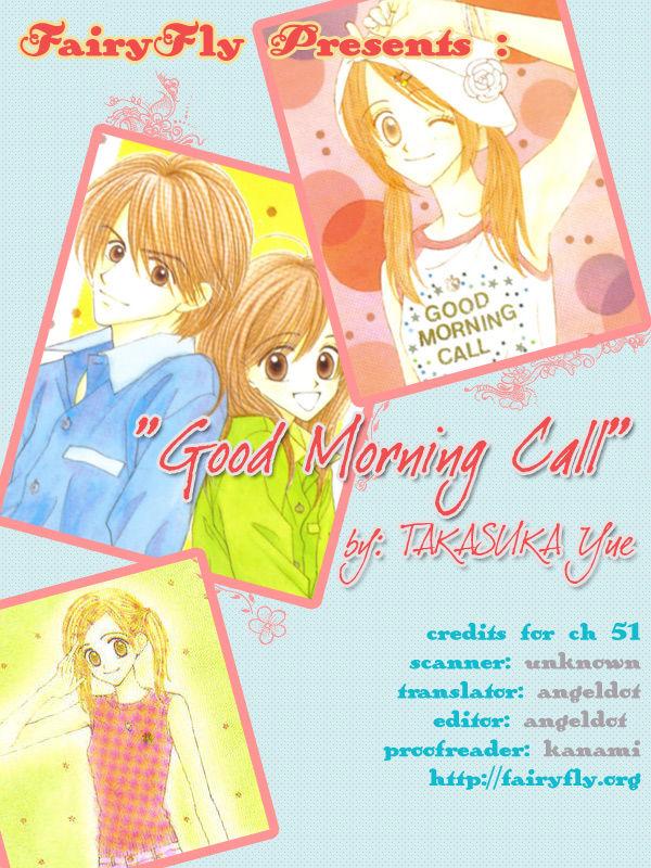 Good Morning Call 51 Page 1