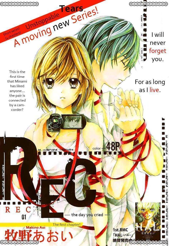 Rec - Kimi ga Naita Hi 1 Page 1