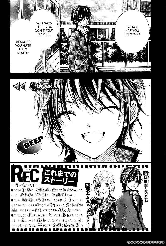 Rec - Kimi ga Naita Hi 2 Page 2