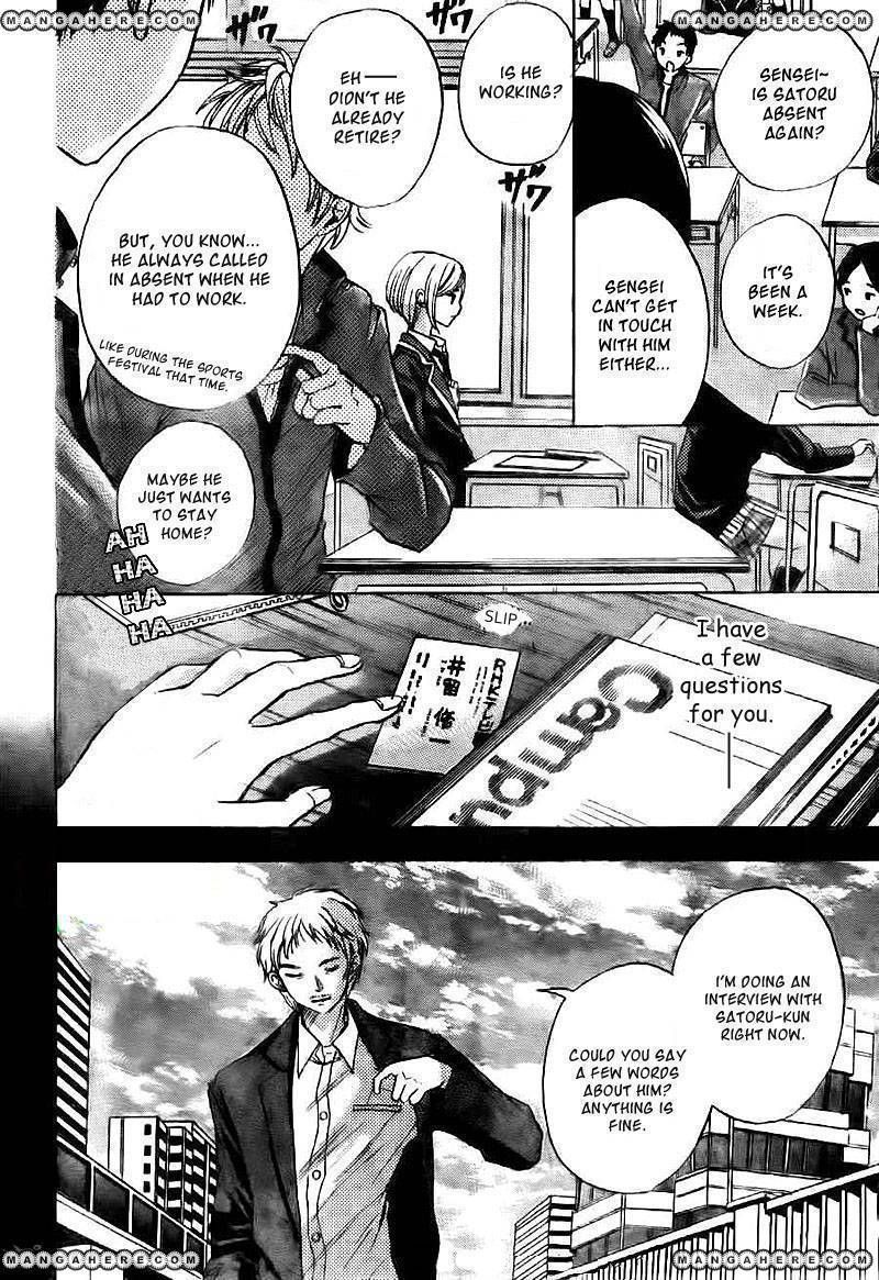 Rec - Kimi ga Naita Hi 3 Page 3
