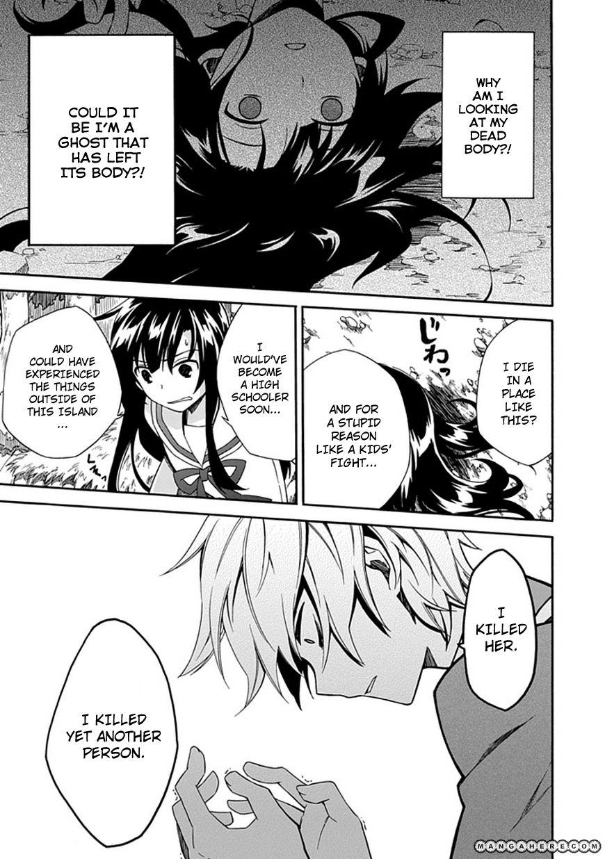 Shindere Shoujo To Kodoku Na Shinigami 2 Page 3