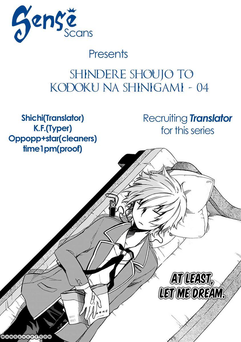 Shindere Shoujo To Kodoku Na Shinigami 4 Page 2