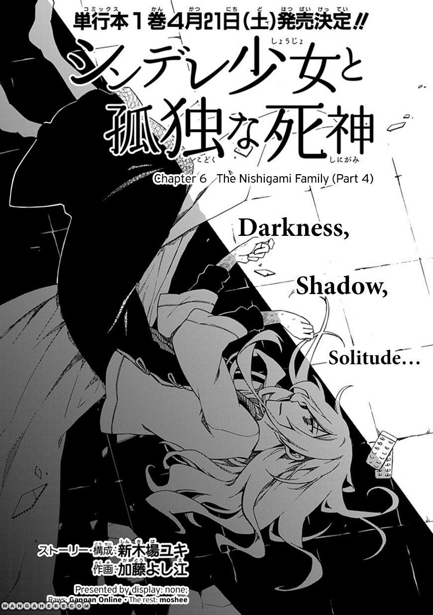 Shindere Shoujo To Kodoku Na Shinigami 6 Page 2