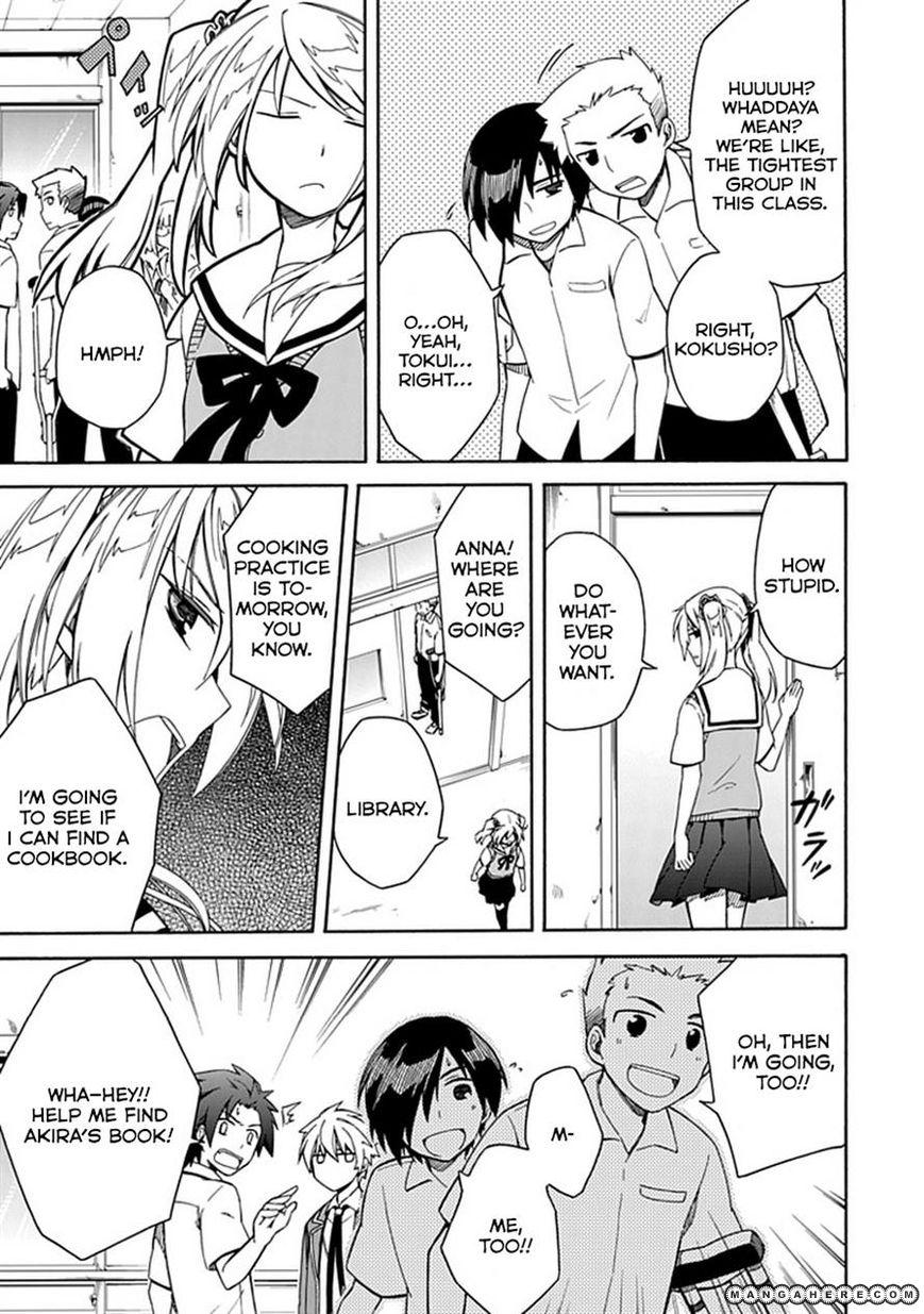 Shindere Shoujo To Kodoku Na Shinigami 8 Page 3