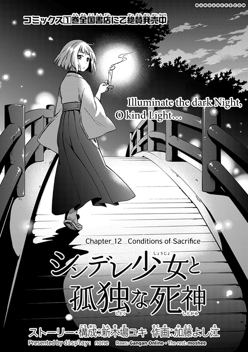 Shindere Shoujo To Kodoku Na Shinigami 12 Page 1