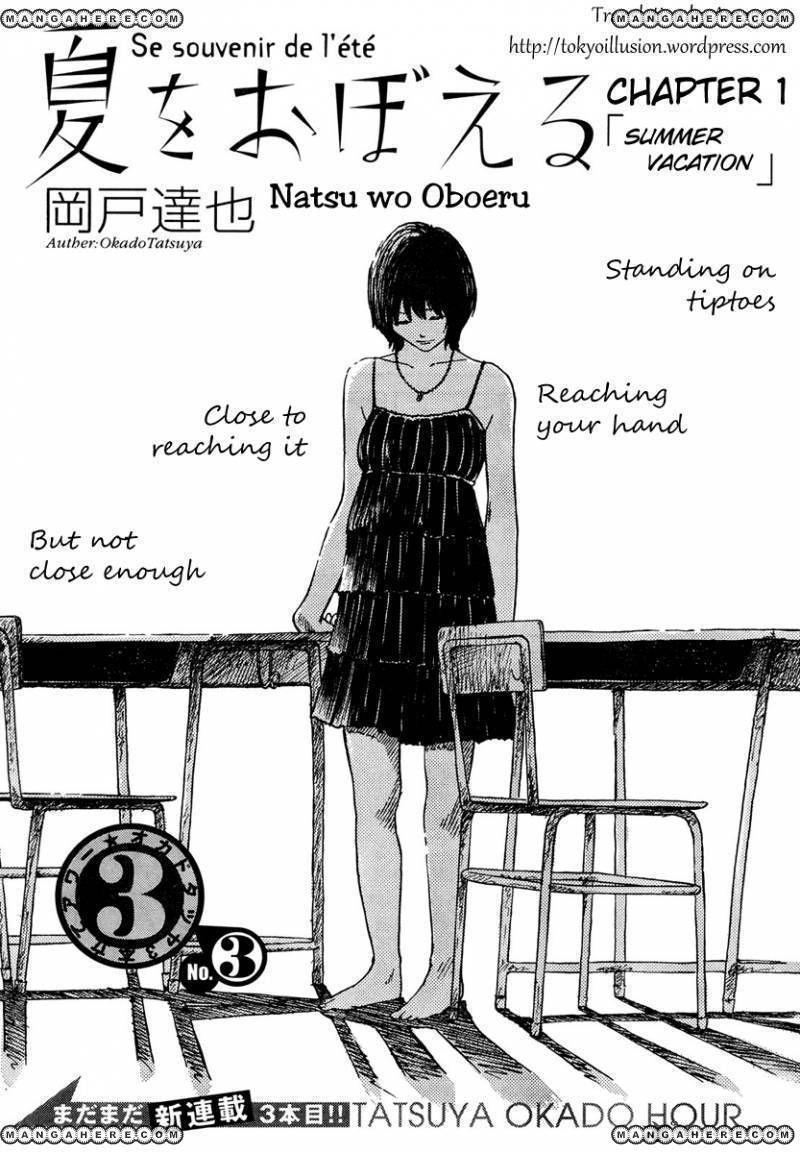 Natsu Wo Oboeru 1 Page 1