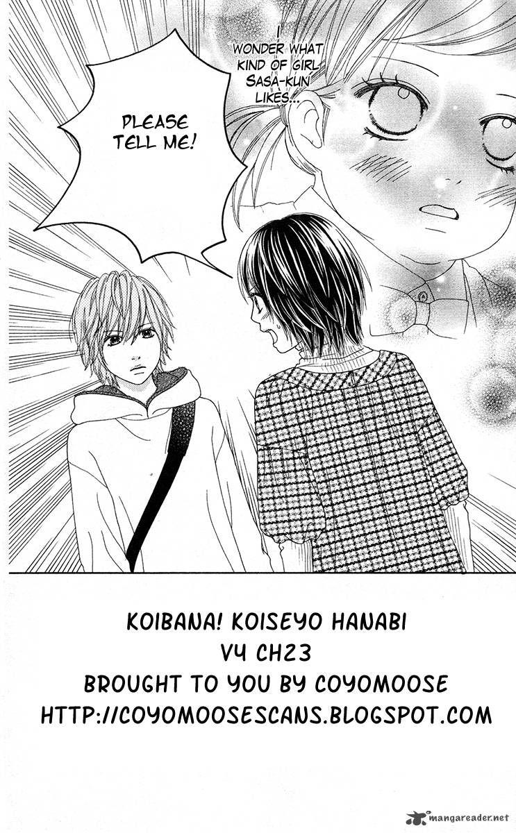 Koibana! Koiseyo Hanabi 23 Page 2