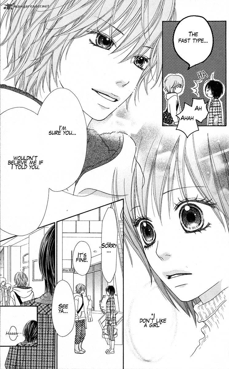 Koibana! Koiseyo Hanabi 23 Page 3