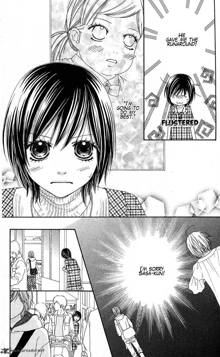 Koibana! Koiseyo Hanabi 23 Page 4