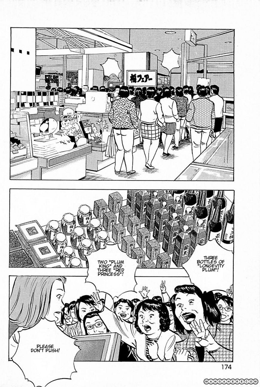 Baiou 18 Page 2