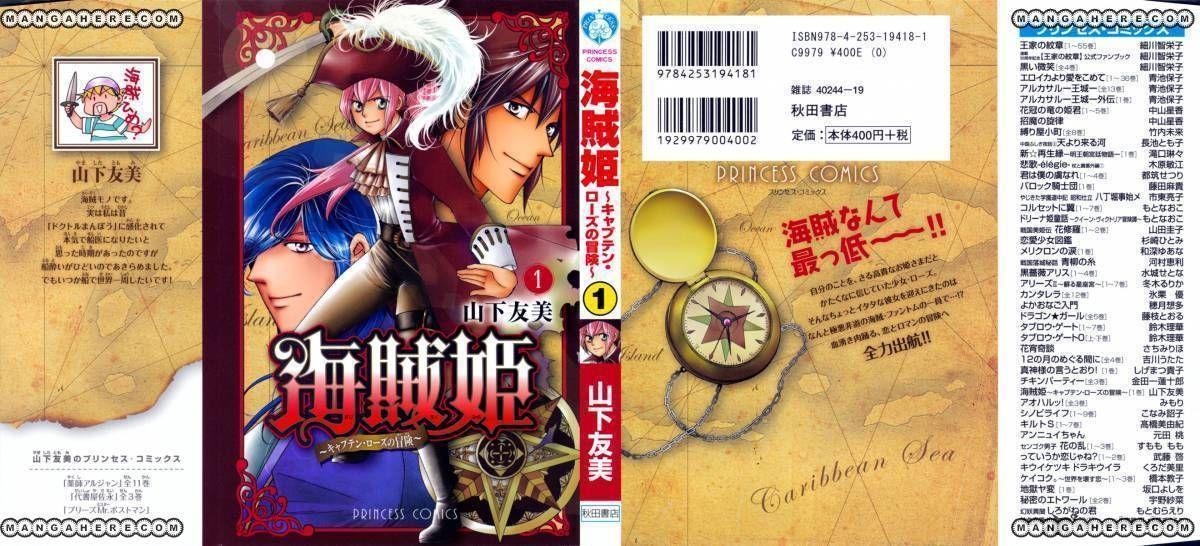 Kaizoku Hime - Captain Rose no Bouken 1 Page 1