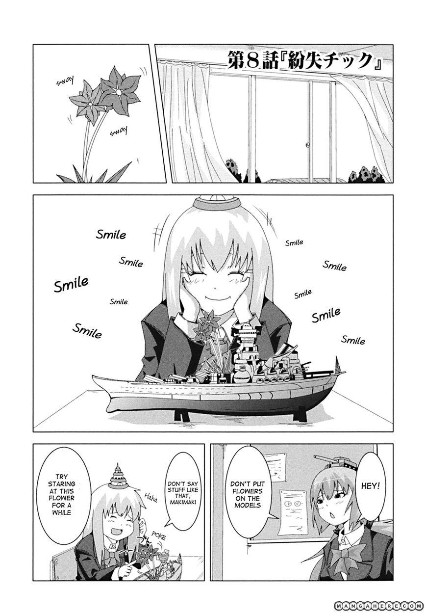 + Tic Neesan 8 Page 2