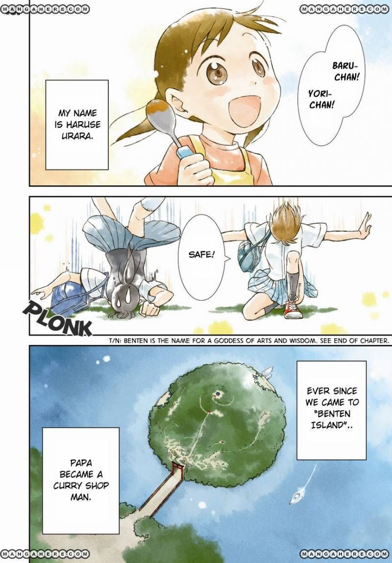 Kyou, Curry! 1 Page 3