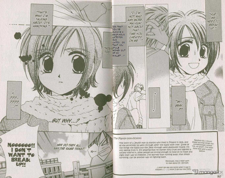 Gatcha Gacha 2 Page 1