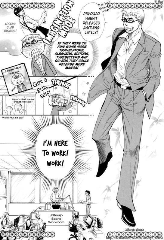 Umi No Teppen 1 Page 1