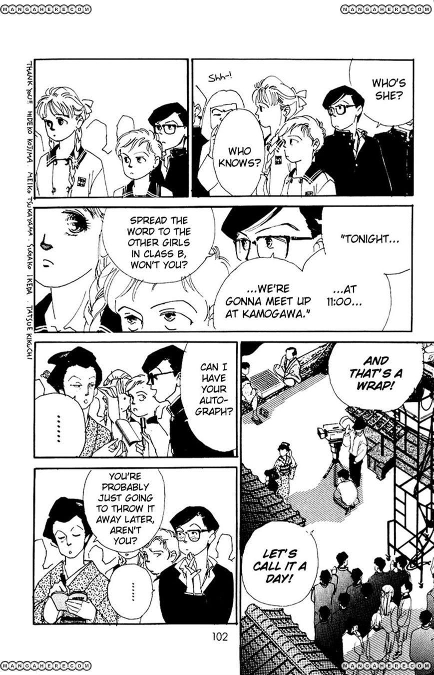 Umi No Teppen 3 Page 4