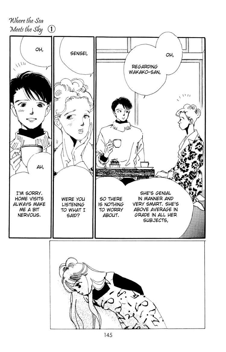 Umi No Teppen 4 Page 3